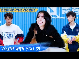 Behind-The-Scene: LISA Enjoys The Battle Between X And Zi yu | Youth With You S3 | 青春有你3 | iQiyi