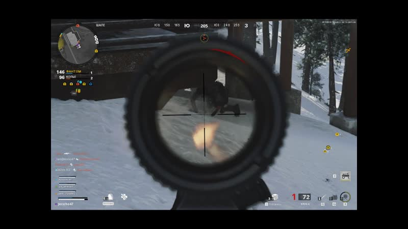 Call of Duty Black Ops Cold War Бестия Кэт 2 ч 2