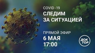 ⚡ COVID-19: «иммунные паспорта», главный симптом коронавируса, тесты на антитела
