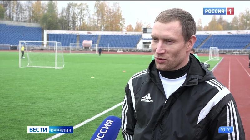 В Петрозаводске прошел десятый ежегодный футбольный турнир памяти арбитра ФИФА Владимира Петтая