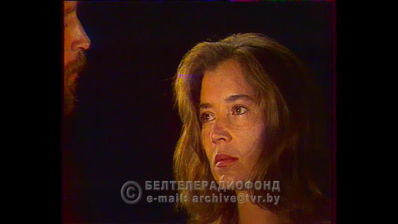 Теленовелла Дрэва кахання Лірычные вершы белорусскіх паэтаў БТ 1981 год