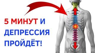 ИНДИЙЦЫ ЗНАЛИ! Причины депрессии в напряженных мышцах! Как победить депрессию, хроническую усталость