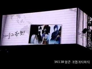 140118 Lee Min Ho 이민호 - Encore Concert in Seoul 【Vide Record】