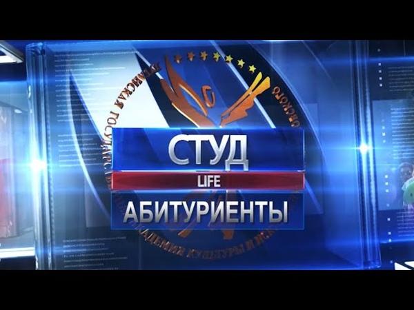 АБИТУРИЕНТЫ 2020 отделения культуры колледжа Академии Матусовского 08 02 2020