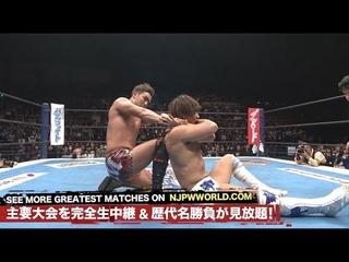 [#My1] Kazuchika Okada vs Kota Ibushi 6 March 2014 - Monday Free Match