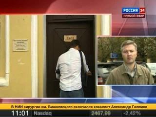 Скончался Александр Галимов