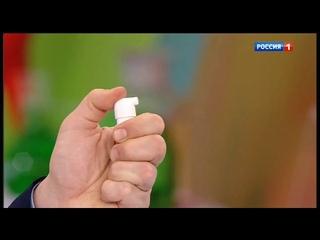 Плановая техническая проверка систем оповещения Кемерова (Россия 1, )