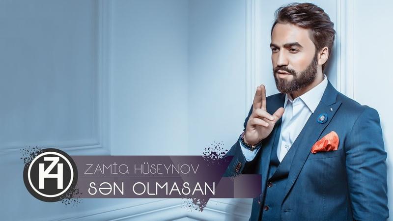 Zamiq Hüseynov Sən Olmasan