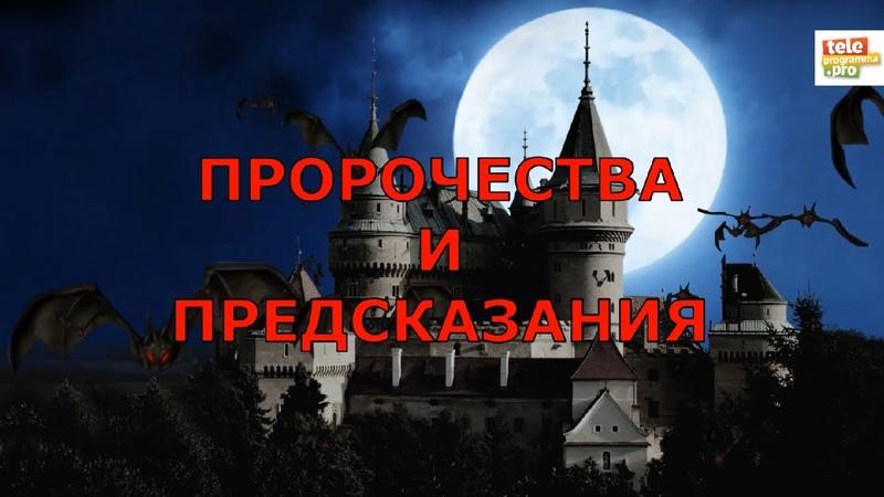 Он не специально их может убивать экстрасенс о вдовце Валентины Легкоступовой