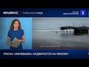 Ураган «Женевьева» надвигается на Мексику