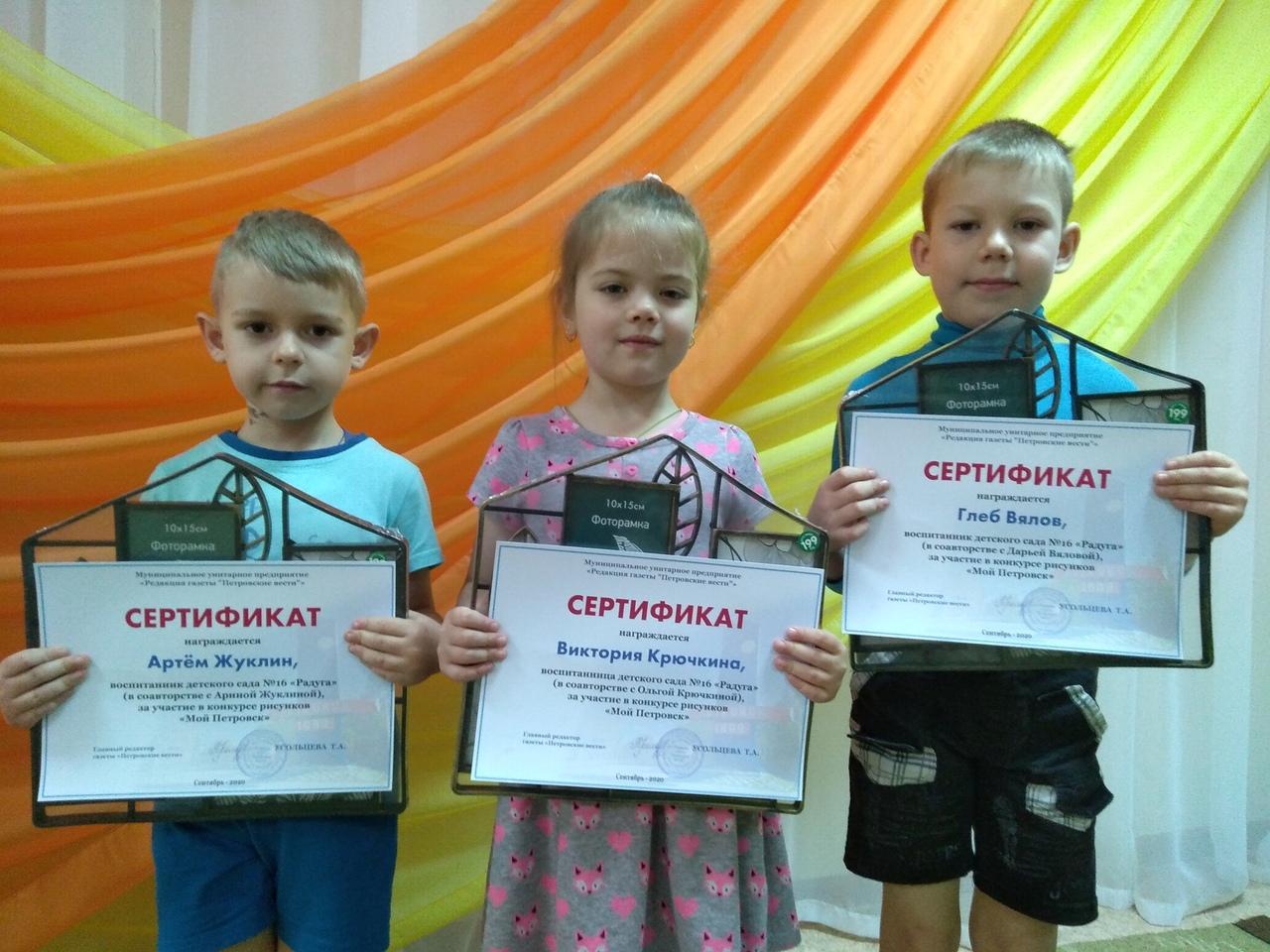 Редакция «Петровских вестей» наградила победителей и призёров конкурса рисунков «Мой Петровск»