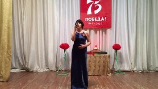 Богданова Мария Жди меня