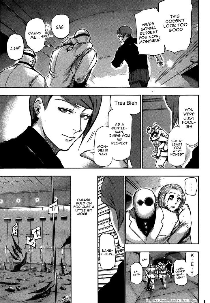 Tokyo Ghoul, Vol.11 Chapter 104 Gas, image #11