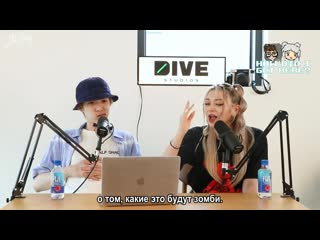 How Did I Get Here? w/ Jae and AleXa Ep.#31 Can I Survive a Zombie Apocalypse [рус.саб]
