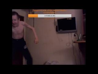 Иван Гамаз танцует под свой трек (Пошлая Молли Ctrl+Zzz)