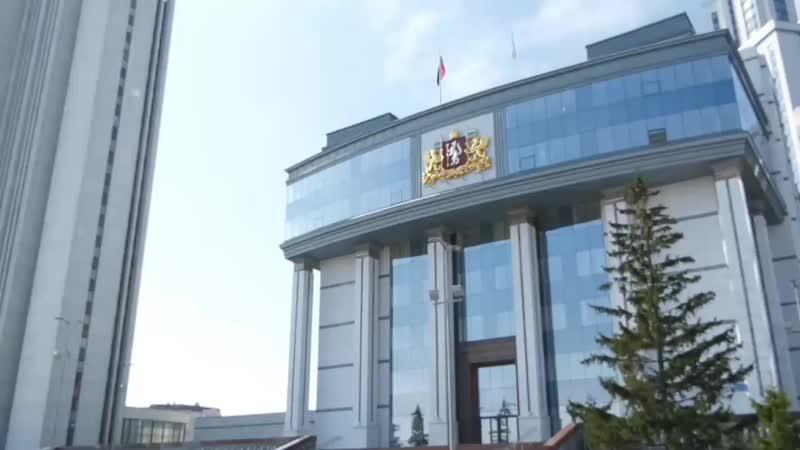 Поздравление с Днём физкультурника от депутата Законодательного Собрания Свердловской области М В Зубарева