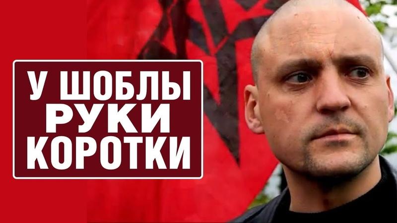 ⭐ ПУТИН ДАЛ СИГНАЛ СВОЕЙ ШОБЛЕ ВСЕ БУДЕТ ХОРОШО ГОЛОДАТЬ НЕ БУДЕТЕ новости о россии