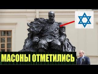 С орденом на памятнике царю Александру III ошиблись намеренно