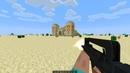 мод на 3d оружие в майнкрафт 1.6.4