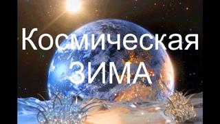 Лечебная космическая музыка. Очень красивая и успокаивающая. #музыка #релакс #медитация