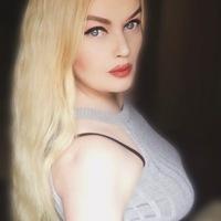 Ирина Вежнина-Мальцева