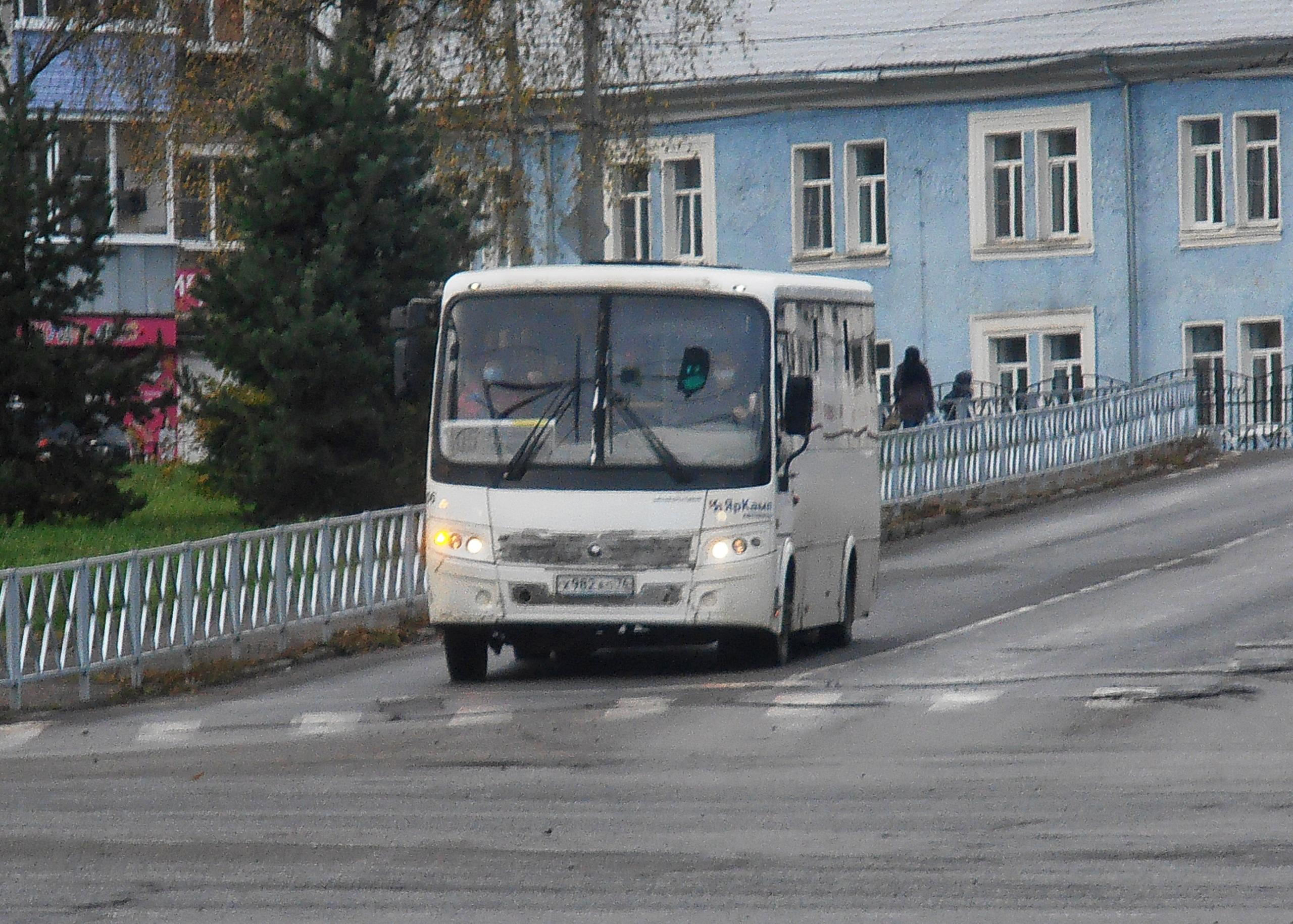 Автобус №105