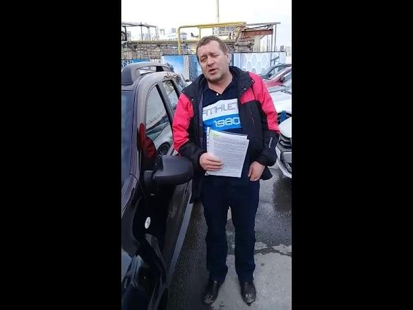УралАвтоторг Екатеринбург отзывы довольных клиентов