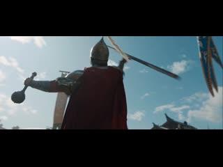 Последний богатырь. Корень зла (2020)