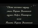 Обеты молчанья нарушу... Алла Пугачева - песня на стихи Карины Филипповой