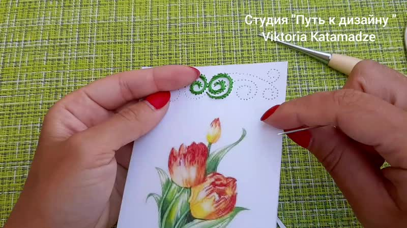 Мастер класс по созданию открытки в технике изонить