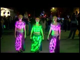 Световое шоу Ля Люмьер на Фестивале волшебных шаров  г. Астрахань