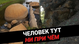КАМНИ: Яйца ДИНОЗАВРОВ и Каменная голова