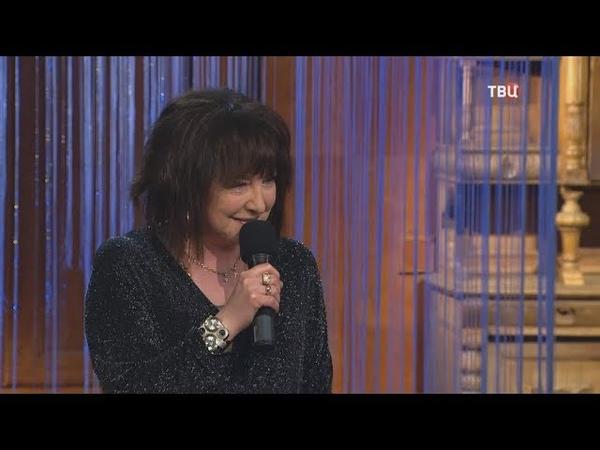 Екатерина Семёнова Холодно в передаче Приют комедиантов Тема Летят утки 01 05 2018