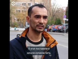 Полицейский в России избил мигранта за съемку на телефон