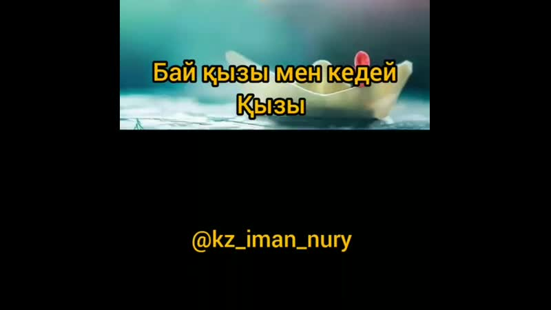 Kz_iman_nury_20200115_1.mp4