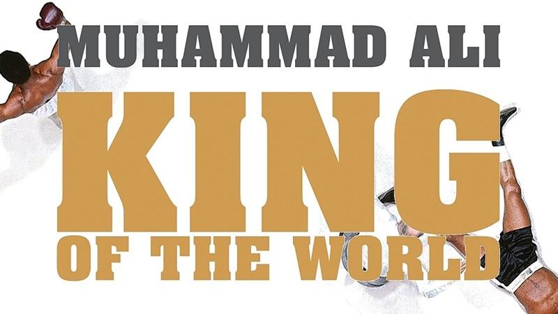 На вершине мира История Мохаммеда Али King of the World 2000