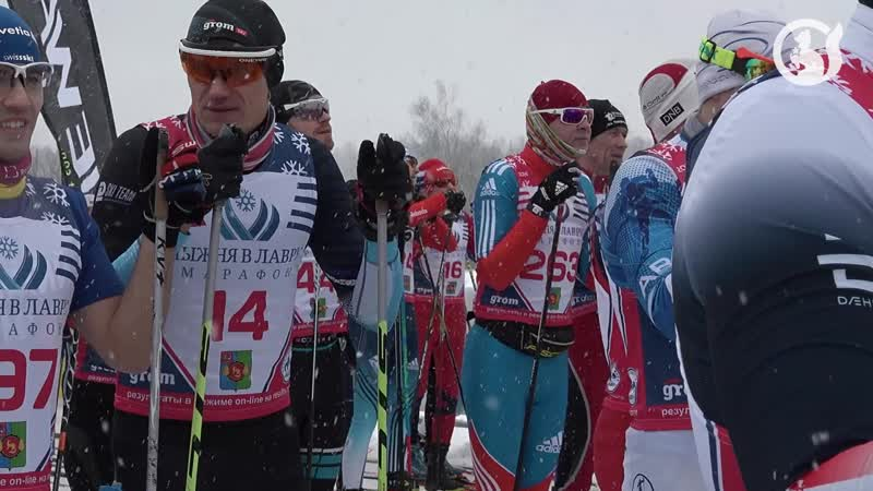 LAVRA Ski Marathon Лыжня в Лавру