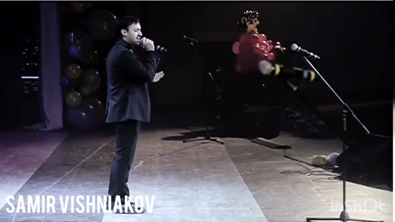 Самир Вишняков 🎶Николай Вербицкий Бамбула 🎸