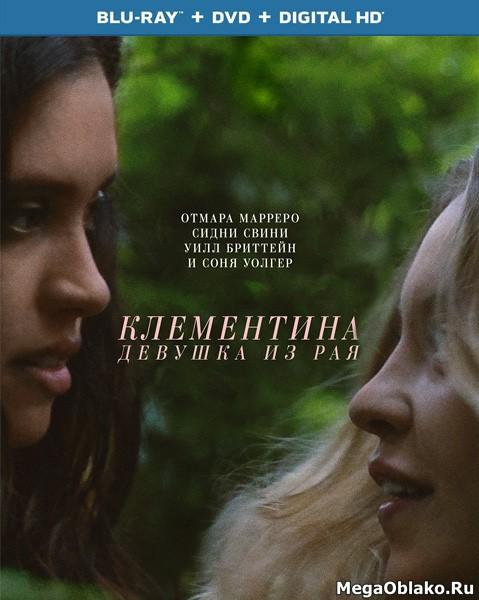 Клементина / Clementine (2019/BDRip/HDRip)