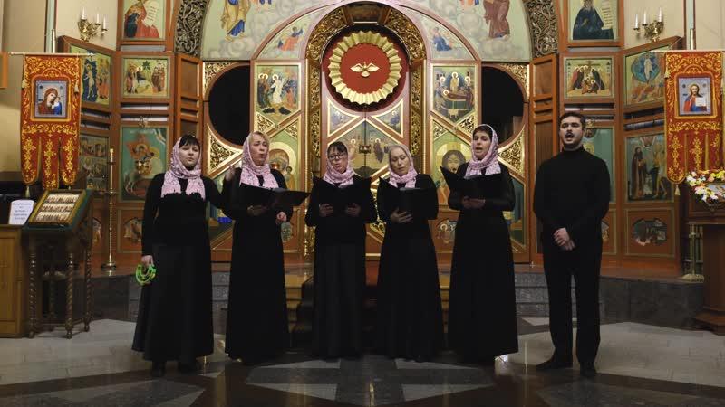 Смешанный хор храма в честь свв мцц Веры Надежды Любови и матери Софии г Кирова