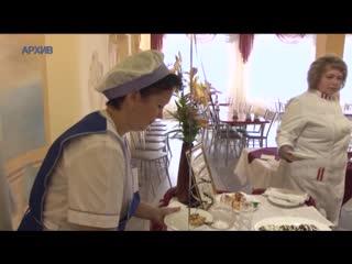 Искусство кулинарии для шахтеров СУБРа
