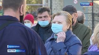 В Архангельске заработал передвижной пункт вакцинации от коронавируса