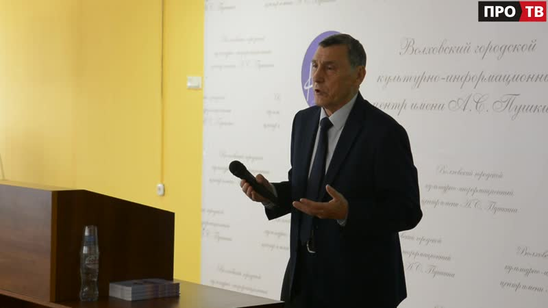 О генерале Федюнинском Георгий Самсоненко презентовал новую книгу