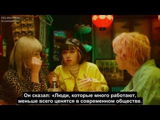 [FSG ASIA FRESH] ПОДПИСЧИКИ (FOLLOWERS) - 03 серия. (рус суб)