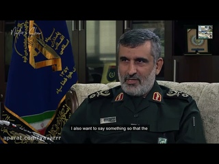 'America has to  leave this region': Iran is ready to respond to any US attack