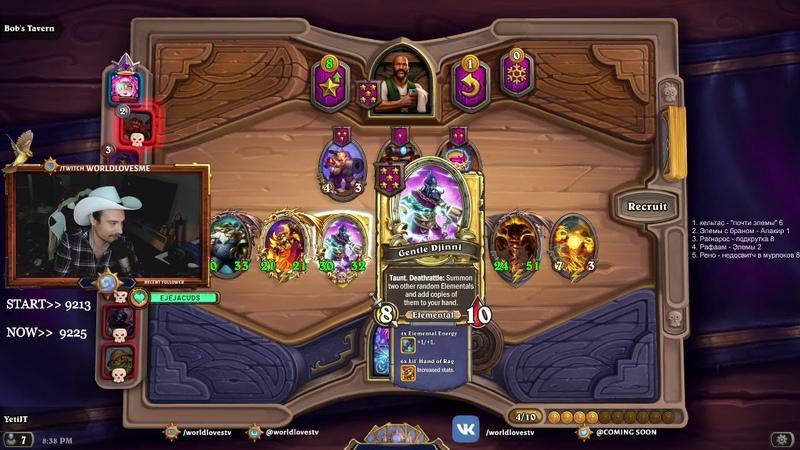 Hearthstone замечательная игра РЕКОМЕНДУЮ WIZZARD DUELS