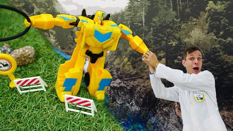 Видео игрушки роботы Трансформеры у доктора Оптимус Прайм и Бамблби упали в озеро Игры в больницу