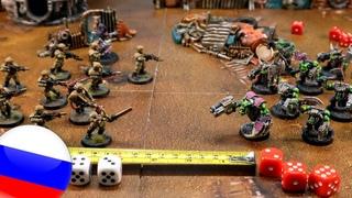 Как играть в Warhammer : Идеально для новичков (перевод видео с канала Midwinter Minis)