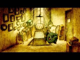 Дом из маленьких кубиков. La maison en petits cubes (Япония, 2008). Мультфильм на Оскар 2009.