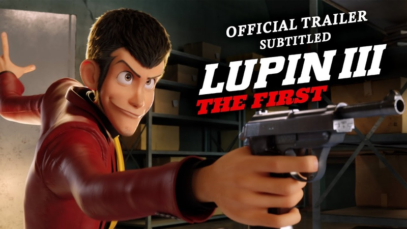 Lupin III The First [Official Subtitled Trailer, GKIDS]